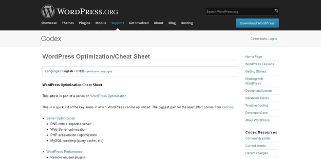 WordPress Optimization Cheat Sheet