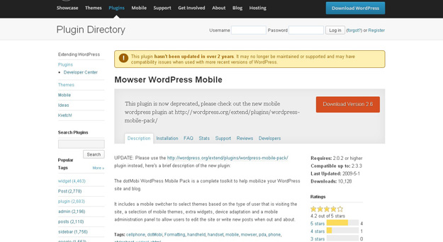 Mowser WordPress bile